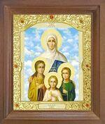 Вера, Надежда, Любовь, и мать их София. Икона в деревянной рамке с окладом (Д-26псо-70)