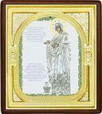 Геронтисса Б.М., средняя аналойная икона, риза (Д-1с-72)