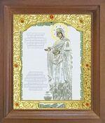 Геронтисса Б.М. Икона в деревянной рамке с окладом (Д-26псо-72)