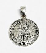 Образок нательный литой (74) Св.Муч.Кристина, цвет серебро