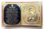 Складень в кожаном футляре (К-21-МК), мягкий, малый с молитвой, Семистрельная Б.М., 22 Х 13,5 см. цвет красный.