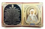 Складень в кожаном футляре (К-20-МК), мягкий, малый с молитвой, Матрона Московская, 22 Х 13,5 см. цвет красный.