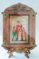 Вера, Надежда, Любовь, и Софья. Икона настольная, резная, фигурная, JERUSALEM