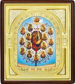 Древо Богородицы (Горний Иерусалим), средняя аналойная икона, риза (Д-1с-07)