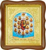 Древо Богородицы, средняя аналойная икона, фигурный киот (Д-17фс-80)