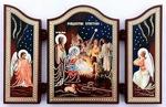 Складень МДФ (87), тройной арочный, Рождество Христово, с Предстоящими, 13 Х 8,5 см.