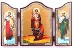 Складень МДФ (134), тройной арочный, Георгий Победоносец, с Предстоящими, 13 Х 8,5 см.