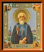 Сергий Радонежский с клемами. Малая аналойная икона