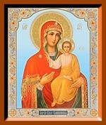 Смоленская Б.М. Малая аналойная икона