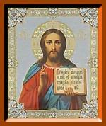 Спаситель (14). Малая аналойная икона