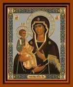 Троеручица (2). Малая аналойная икона