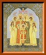 Царская семья. Малая аналойная икона