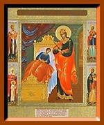 Целительница Б.М. Малая аналойная икона