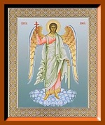 Ангел - Хранитель ростовой. Малая аналойная икона