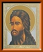 Иоанн Предтеча. Малая аналойная икона