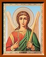Ангел-Хранитель (пояс). Средняя аналойная икона