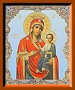 Иверская (3). Средняя аналойная икона