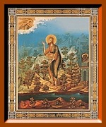 Иоанн Креститель 2. Средняя аналойная икона