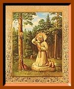 Моление Серафима Саровского на камне. Средняя аналойная икона
