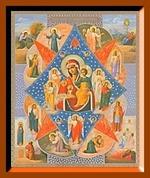 Неопалимая Купина. Средняя аналойная икона