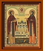 Петр и Феврония (2). Средняя аналойная икона