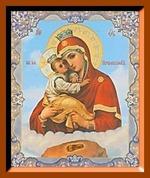Почаевская (2). Средняя аналойная икона