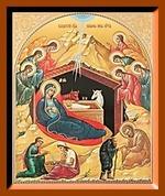 Рождество Христово (39). Средняя аналойная икона.