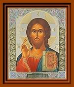Спаситель (10). Средняя аналойная икона