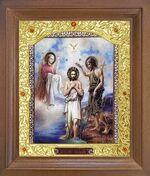 Крещение Господне. Икона в деревянной рамке с окладом (Д-26псо-81)