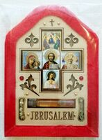 "Молитва ""Благословение дома"" JERUSALEM (10), бархат"