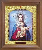 Азъ Есмь Б.М. Икона в деревянной рамке с окладом (Д-26псо-96)