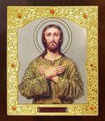 Алексий, человек Божий. Икона в окладе средняя (Д-21-97)