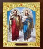 Михаил и Гавриил, Св. Архангелы. Икона в окладе средняя (Д-21-98)