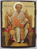 Спиридон Тримифунтский (трон), икона под старину JERUSALEM прямая (13 Х 17)