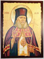 Лука Крымский (золотой фон), икона под старину JERUSALEM прямая (11 Х 15)