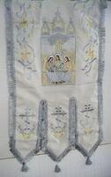 Хоругвь текстиль, бархат, двух-сторонняя вышивка, белая + серебро. Спаситель + Троица