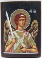 Арх. Михаил (пояс, тёмный фон), икона под старину JERUSALEM прямая (11 Х 15)