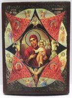 Неопалимая Купина Б.М., икона под старину JERUSALEM прямая (11 Х 15)