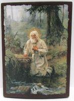 Серафим Саровский (моление на камне), икона под старину JERUSALEM прямая (11 Х 15)