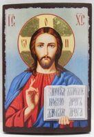 Спаситель (голубой фон), икона под старину JERUSALEM панорамная, с клиньями (13 Х 17)