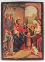 Благословение детей, икона под старину JERUSALEM прямая (13 Х 17)