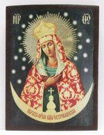 Остробрамская Б.М., икона под старину JERUSALEM панорамная (11 Х 15)