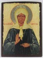 Матрона Московская (зелёное одеяние), с иконой Б.М., икона под старину JERUSALEM прямая (11 Х 15)
