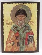 Спиридон Тримифунтский (паст. шапка), икона под старину JERUSALEM прямая (13 Х 17)