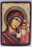 Казанская Б.М. (оплечная), икона под старину JERUSALEM панорамная, с клиньями (13 Х 17)