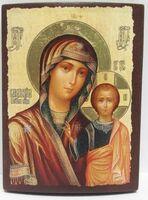 Казанская Б.М. (пояс), икона под старину JERUSALEM панорамная (11 Х 15)