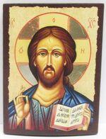 Спаситель (оплечный), икона под старину JERUSALEM панорамная, с клиньями (13 Х 17)