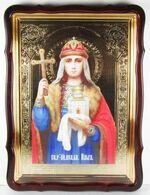 Ольга, Св.Р.Ап.Кн., в фигурном киоте, с багетом. Храмовая икона 60 Х 80 см.