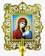 Икона запрестольная (03), резная, Казанская Б.М., Николай Чудотворец
