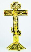 Крест настольный металлический (060), цвет золото